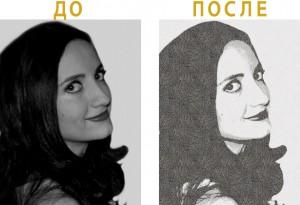 До и после. Портрет из текста