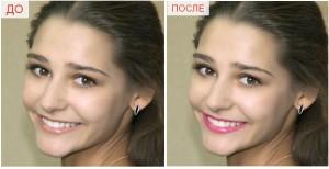 До и после покраски губ