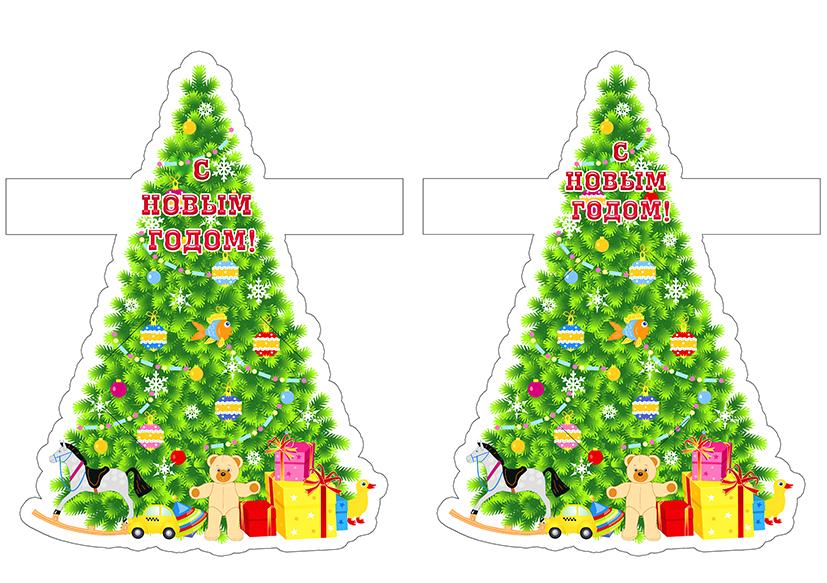 2 варианта новогодней гирлянды