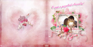 Открытка с днём розовой свадьбы