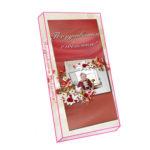 Шаблон шоколадницы «Поздравляем с юбилеем!» с рамкой для фото