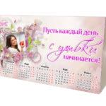 Весенний настольный календарь на 2017 год.